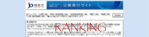 Home Weekly Ranking