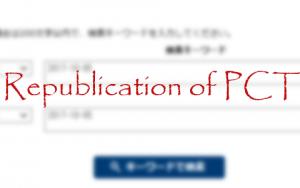 Republication of PCT