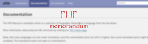 PHP Memo