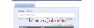 Main or Sub