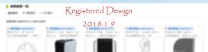 Published Design 2018.1.9