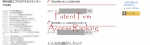 Patent Firm Access Ranking in this site